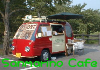 2号車 sanmarino cafe