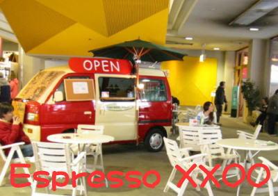 1号車 espresso xxoo