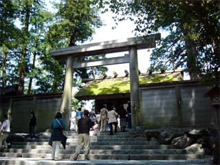 皇大神宮南御門