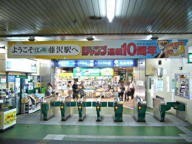 藤沢駅のホームから改札へ