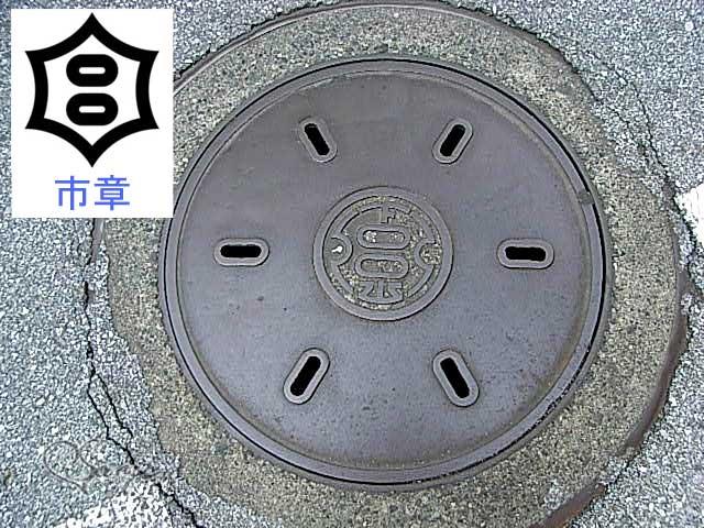 市章がデザインされた宇都宮市の下水マンホールの蓋