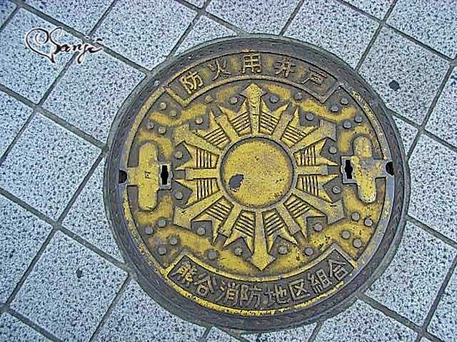 熊谷消防地区組合と書かれた防火用井戸蓋