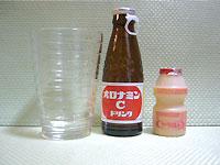 オロヤクの作り方1(オロナミンC1本とヤクルト1本を準備)