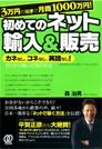 森治男氏の本.jpg