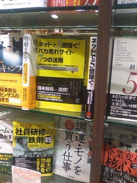 高島さんの本F0032.jpg