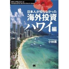 小林さんの本