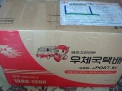 韓国からの贈り物