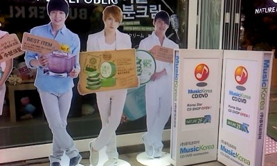 NATURE REPUBLIC・JYJ