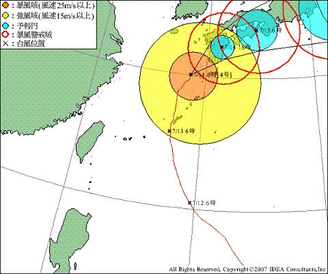 台風4号2007