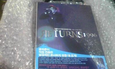 Moon Hee Jun DVD