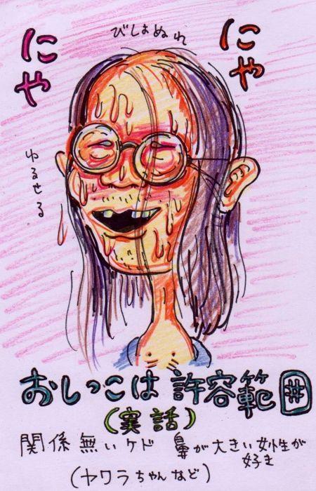 ougonizumi04.jpg