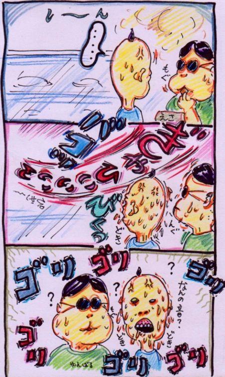 gyouzagu03.jpg