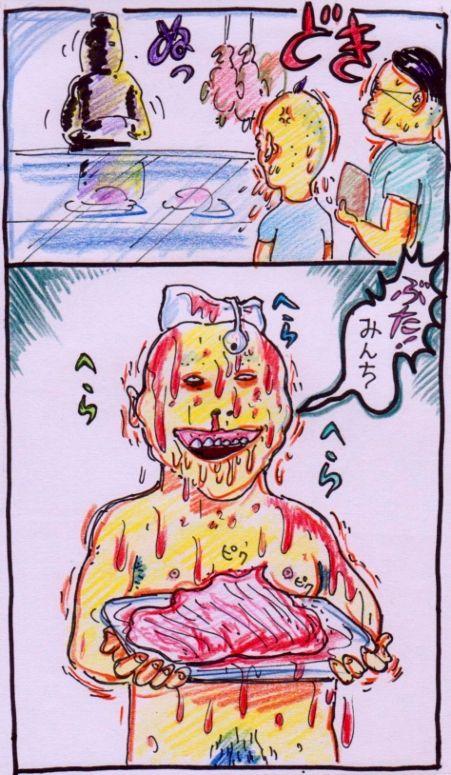 gyouzagu04.jpg