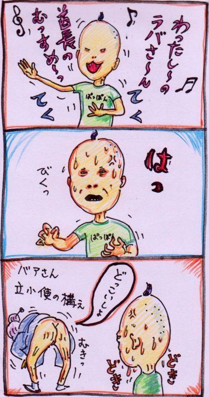 ougonizumi01.jpg