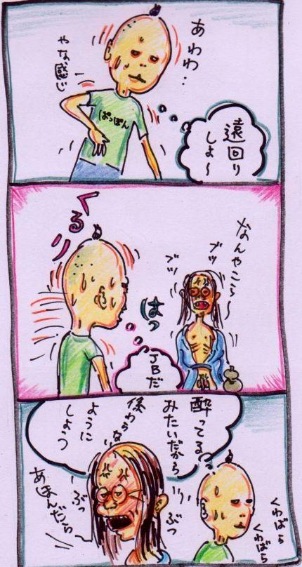 ougonizumi02.jpg