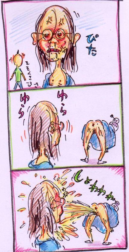 ougonizumi03.jpg