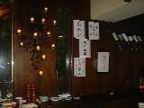 ステーキハウス池田 006.jpg