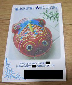 20110630_004.jpg