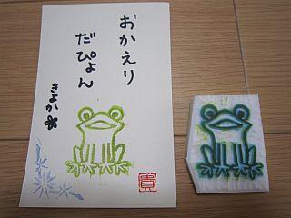 20110707_001.jpg