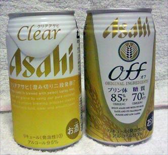 asahi_off.jpg