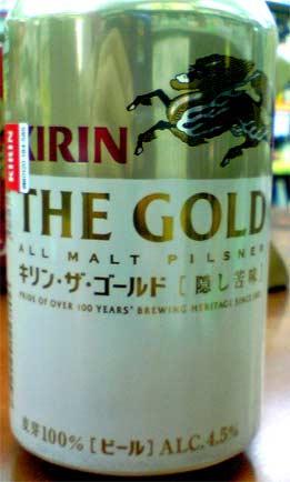 K-gold00.jpg