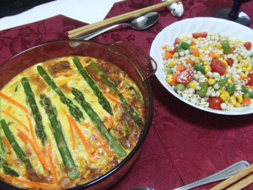 春野菜のキッシュ