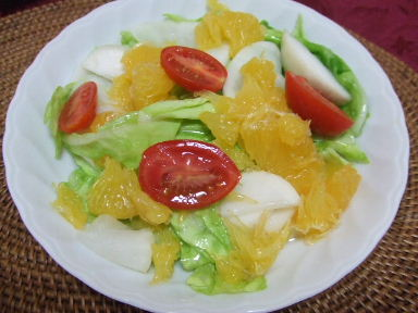 春野菜と甘夏のサラダ