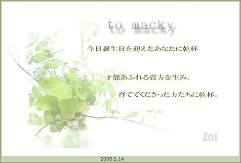 green3のコピー.jpg