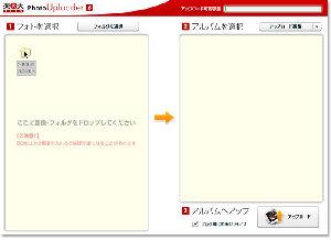 screen01_2.jpg