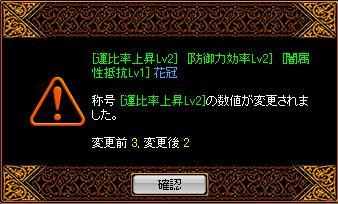成功3.JPG