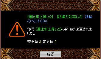 成功4.JPG