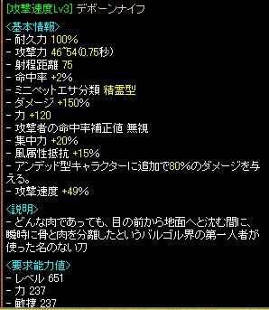異次元2.JPG