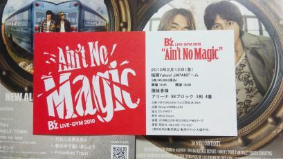 B's ライブチケット