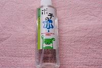 s-myu2009_0524(017).jpg