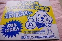 s-myu2009_0524(041).jpg