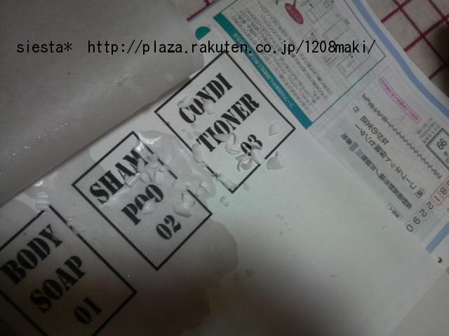 2010-02-10 15:21:49