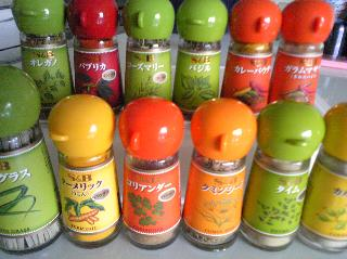80623-spice.jpg