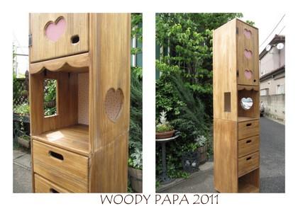 アルバム・Woody Papa2011.jpg