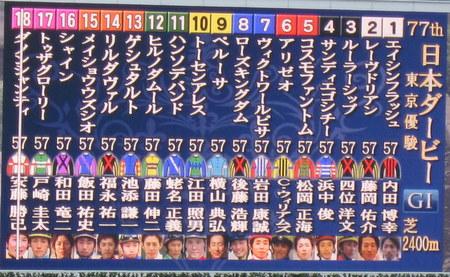 2010.5 091-4.jpg