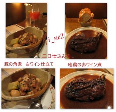 アルバム・2011.4.jpg