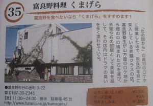 2009.12 073-1.jpg