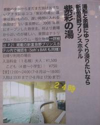 2009.12 077-1.jpg