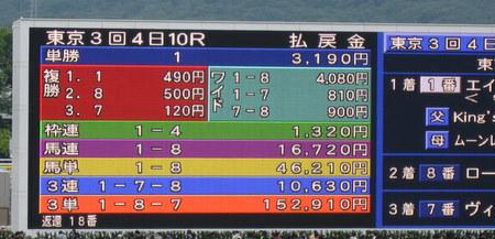 2010.5 116-1.jpg