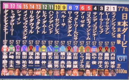 2010.5 091-5.jpg