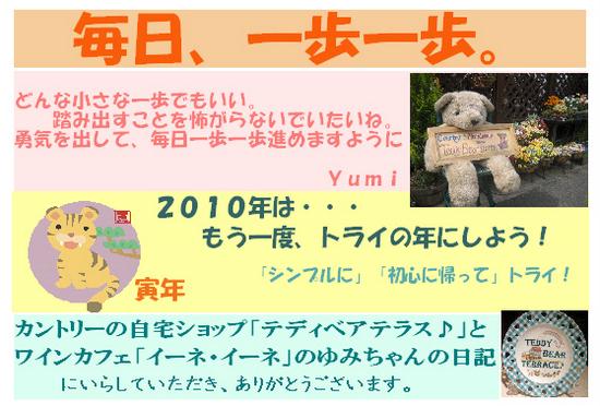 日記TOP2-1.jpg