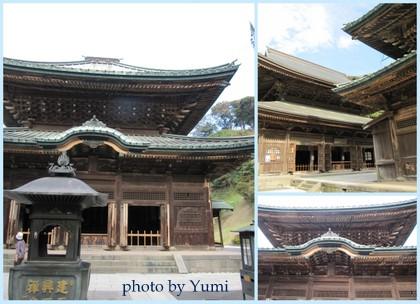 鎌倉の旅2011.9.3013.jpg