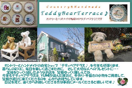 2011日記1-2.jpg