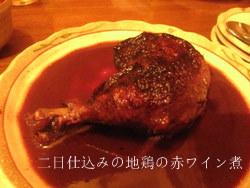 IMG_0672-1.JPG