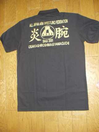 チーム炎腕のポロシャツ