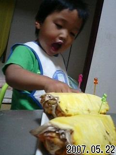 沖縄産パイナップル